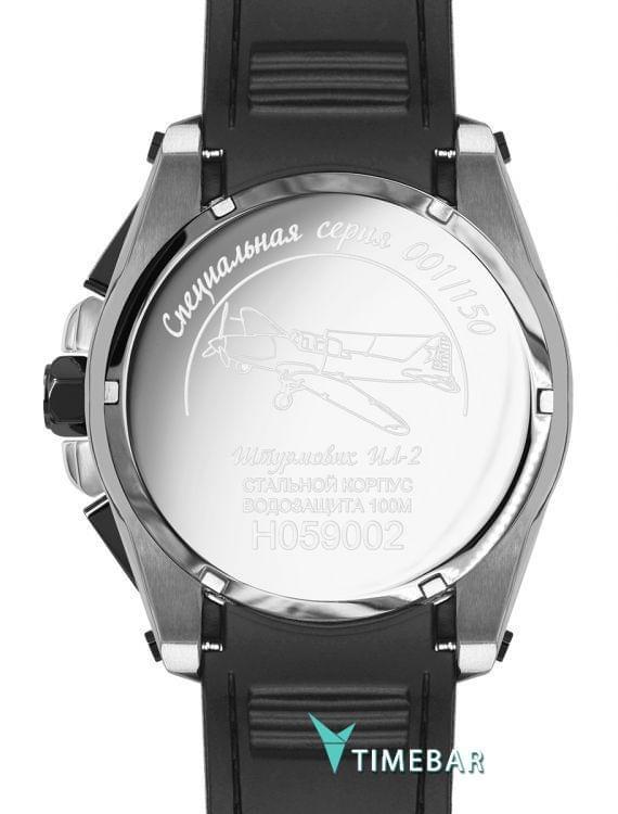 Наручные часы Нестеров H059002-187E, стоимость: 18140 руб.. Фото №3.