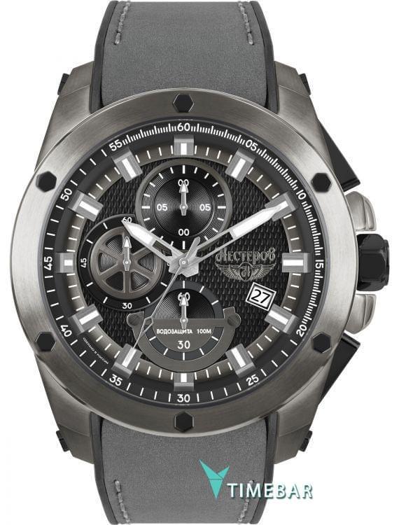 Наручные часы Нестеров H059002-187E, стоимость: 18140 руб.