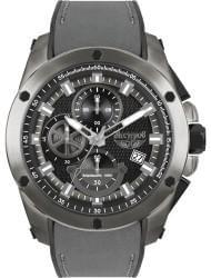 Наручные часы Нестеров H059002-187E, стоимость: 16490 руб.