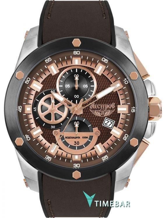 Наручные часы Нестеров H059022-187H, стоимость: 20990 руб.