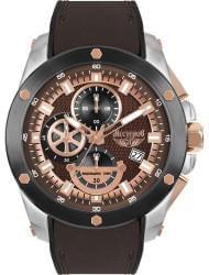 Наручные часы Нестеров H059022-187H, стоимость: 17990 руб.