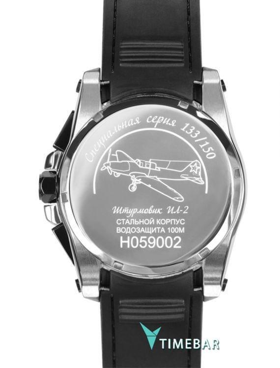 Наручные часы Нестеров H059092-187EJ, стоимость: 17040 руб.. Фото №3.