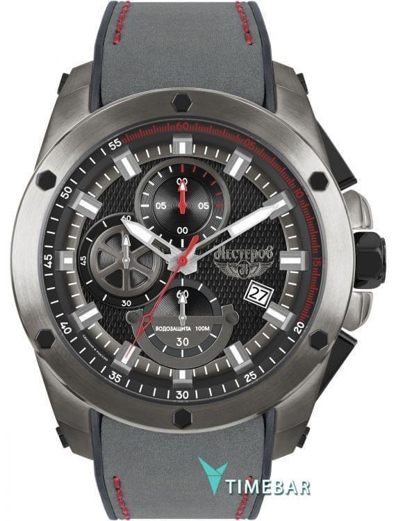 Наручные часы Нестеров H059092-187EJ, стоимость: 17040 руб.