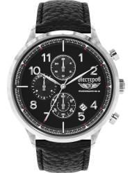 Наручные часы Нестеров H059502-05E, стоимость: 9240 руб.