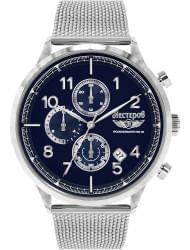 Наручные часы Нестеров H059502-195B, стоимость: 9520 руб.