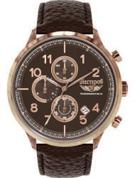 Наручные часы Нестеров H059552-15BR, стоимость: 10500 руб.