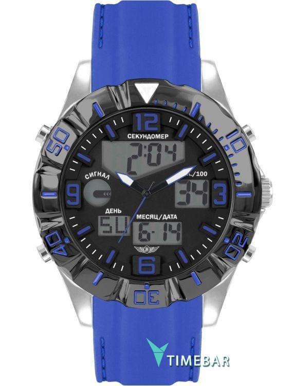 Наручные часы Нестеров H087702-15B, стоимость: 3750 руб.