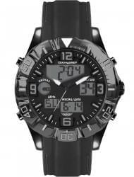 Наручные часы Нестеров H087732-15E, стоимость: 5660 руб.