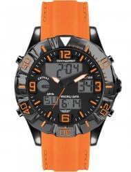 Наручные часы Нестеров H087732-15OR, стоимость: 4040 руб.