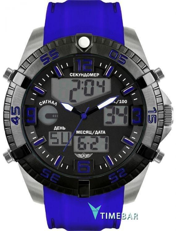 Наручные часы Нестеров H0877A02-15B, стоимость: 8180 руб.