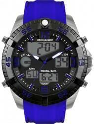 Наручные часы Нестеров H0877A02-15B, стоимость: 6920 руб.