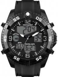 Наручные часы Нестеров H0877A32-15E, стоимость: 6990 руб.