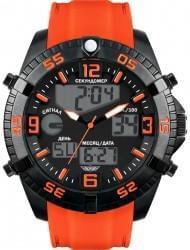Наручные часы Нестеров H0877A32-15OR, стоимость: 6090 руб.