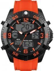 Наручные часы Нестеров H0877B02-15OR, стоимость: 7130 руб.