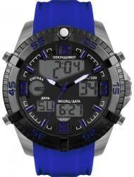 Наручные часы Нестеров H0877B32-15B, стоимость: 6850 руб.