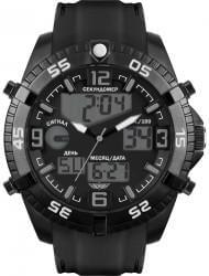 Наручные часы Нестеров H0877B32-15E, стоимость: 7130 руб.