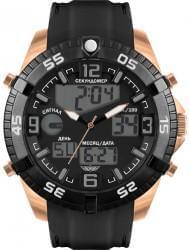 Наручные часы Нестеров H0877B52-15EG, стоимость: 11410 руб.