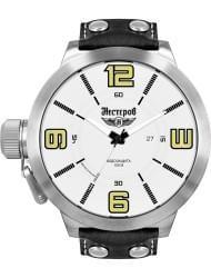 Наручные часы Нестеров H0943B02-05A, стоимость: 11000 руб.