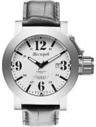 Наручные часы Нестеров H095702-05A, стоимость: 3830 руб.
