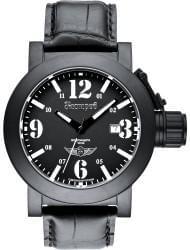 Наручные часы Нестеров H095732-05E, стоимость: 5740 руб.