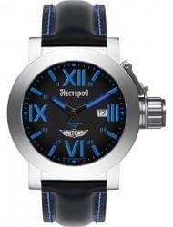 Наручные часы Нестеров H0957A02-13EB, стоимость: 5230 руб.