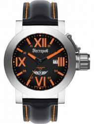 Наручные часы Нестеров H0957A02-13EOR, стоимость: 6540 руб.