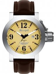 Наручные часы Нестеров H0957A02-15F, стоимость: 5640 руб.
