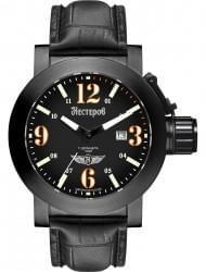 Наручные часы Нестеров H0957A32-05EJ, стоимость: 5590 руб.