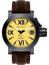 Наручные часы Нестеров H0957A32-13F, стоимость: 6990 руб.