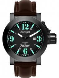 Наручные часы Нестеров H0957A32-15B, стоимость: 5590 руб.
