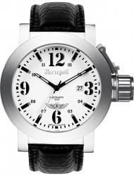 Наручные часы Нестеров H0957B02-05A, стоимость: 6190 руб.