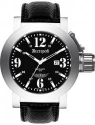 Наручные часы Нестеров H0957B02-05E, стоимость: 6190 руб.