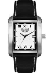 Наручные часы Нестеров H0958A02-03A, стоимость: 4770 руб.