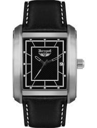 Наручные часы Нестеров H0958B02-06E, стоимость: 4640 руб.