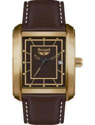 Наручные часы Нестеров H0958B12-16BR, стоимость: 6500 руб.