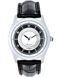 Наручные часы Нестеров H095902-01A, стоимость: 2730 руб.