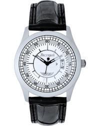 Наручные часы Нестеров H095902-04A, стоимость: 3070 руб.
