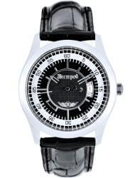 Наручные часы Нестеров H095902-04E, стоимость: 2730 руб.