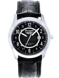 Наручные часы Нестеров H095902-05E, стоимость: 2730 руб.