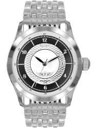 Наручные часы Нестеров H095902-71A, стоимость: 3290 руб.