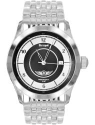Наручные часы Нестеров H095902-71E, стоимость: 3290 руб.