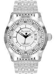 Наручные часы Нестеров H095902-74A, стоимость: 3240 руб.