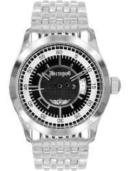 Наручные часы Нестеров H095902-74E, стоимость: 3290 руб.