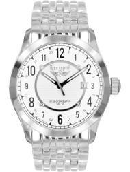 Наручные часы Нестеров H095902-75A, стоимость: 3890 руб.