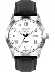 Наручные часы Нестеров H0959A02-03A, стоимость: 3070 руб.