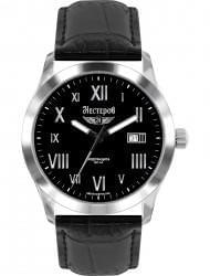 Наручные часы Нестеров H0959A02-03E, стоимость: 3070 руб.