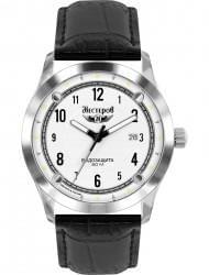 Наручные часы Нестеров H0959A02-05A, стоимость: 3070 руб.