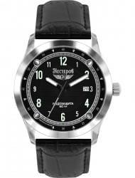 Наручные часы Нестеров H0959A02-05EN, стоимость: 3070 руб.