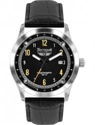 Наручные часы Нестеров H0959A02-05EO, стоимость: 3070 руб.