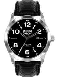 Наручные часы Нестеров H0959B02-03E, стоимость: 4330 руб.